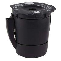قهوة فلتر قابلة لإعادة الاستخدام كوب فلتر القهوة المطحون
