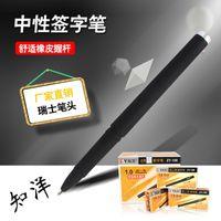 광고 Zhiyang 100 1.0mm 스위스 헤드 시그니처 학생 펜
