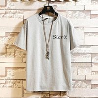Men's T-Shirts KALILEX Spring And Summer Men T-Shirt Fashion Casual Minimalist Outdoor Sports Short Sleeve O-Neck Cotton Top