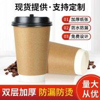 Tjockat dubbelskikt papperskopp Tryck och förpackning Kaffe ihålig mjölk Tea disosable Kraft