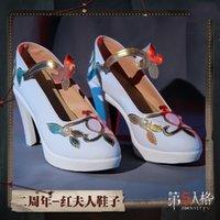 Горячая игра Идентификация V Кровавая королева Мэри COS FEMININE BELLA DONNA COSPLAY леди красный 2-й день рождения аниме на высоком каблуке обувь ZU0R
