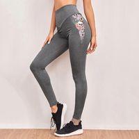 Women's Leggings Tight Pants Women Push Up Sport Professional Running Leggins Fitness Tights Trousers 50N