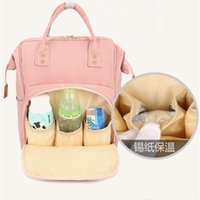 Diaper Bags For Mummy Embroidery Thread Lrge Capacity Mommy Bag Bottle Pregnant Multifunctional Mother Backpack