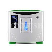 220V Oxygen concentrator XY-1S portable oxygen machine Small home oxygen inhaler 2-9L Min