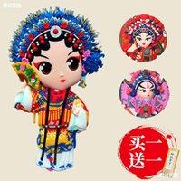 Piccola caratteristica Beijing Opera Opera Forence Face Trucco Creativo Regalo Creativo Vai all'estero
