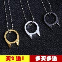 Self Defense Ring Cat Ear Single Finger Button Window Breaker Men's and Women's Wolf Weapon Outdoor Equipment EFIX719