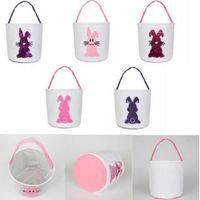 Пасхальная корзина блеск кролика печатные холст сумки конфеты цветные мешки яйца игрушка сумка праздник подарок вечеринка WY256 ZWL