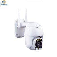 تتبع التلقائي IP WIFI سرعة قبة الكاميرا 1080P في الهواء الطلق WiFi P2P H.265 مراقبة IP الصوت دعم PTZ كاميرا لاسلكية