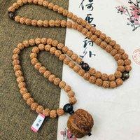 Zheru Natural Tête de lion Naturel Pendentif en noyer avec petit collier de perles Vajra Bodhi Beautiful Men et Femmes Chaîne de pull rétro