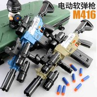 Chijiman is m416 electric continuous firing CS toy gun, equipped with a full set of water bomb soft bullet, which can launch