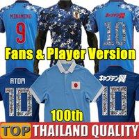 20 21 Japón Camisetas de fútbol 2021 Tsubasa Atom Dibujos animados Número de fuentes Camisas de fútbol Inicio Top Kamada Shibasaki Minamino Kubo Uniforme