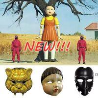 Kalamar Oyunları Maskeleri Kız Yöneticisi Cadılar Bayramı Cosplay Oyuncaklar Plastik Yüz Maskesi Masquerade Kostüm Partisi Için Meydanı Kare Üçgen Yuvarlak HWA9296