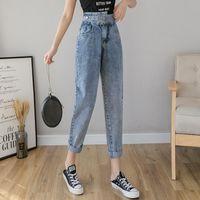 Women's Jeans Loose Button Adjustable 9 10 Length Denim Capri Pants Harem Cropped For Women S M L XL