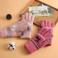 Adult lovely deer Plush thickened cold proof and warm riding gloves men's and women's Festive touch screen gloves T2I52947