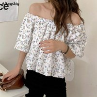 Women's Blouses & Shirts Women Korean Style Clothes For Lady 2021 Summer Print Ins Short Sleeve Tops All-match Fashion Design Lovely Girls C