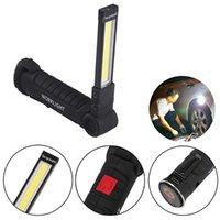 مشاعل مصباح يدافع USB قابلة للشحن مع مجموعة بطارية مدمجة متعددة الوظائف طي ضوء العمل البوليفيين الصمام التخييم الشعلة