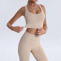 Yoga Outfit Style Clothes In Autumn And Winter Seamless Thread Fitness Sportswear Women's Running Beautiful Back Peach Hip