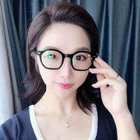 Novelty Design Octagonal Fashion Sunglasses Frames Big Eyes Light Plastic Solid Optical Frame With Clear Lenses Unisex Eyewear For Men Women 5 Colors Wholesale