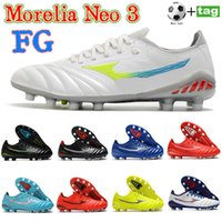 أحدث رجل موريليا neo 3 بيتا اليابان fg كرة القدم المرابط الرجال الأحذية الثلاثي الأبيض الرمادي الأحمر الأسود متعدد فولت الأزرق اليشم لكرة القدم أحذية رياضية