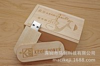 Wood rotary U-disk, personalized military knife carbonized bamboo Maple walnut radium carving gift U-disk