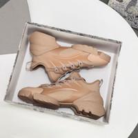 2021 Yeni Dantel Rahat Lüks Rahat Ayakkabılar Unisex D-Connect Neopren Sneakers Kadın PVC Şeffaf Tutkal Blok Boyutu 35-40