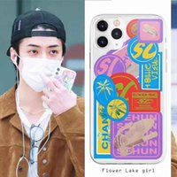 Cell Phone Pouches Korean Combination EXO Sehun Baekhyun Chanyeol Cover For 12 11 Pro Xs Max XR 7 8 Plus Mobile Case