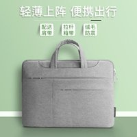 Backpack Laptop Bag Sleeve Case Shoulder HandBag Notebook Pouch Briefcases For 13 14 15 15.6 17 Inch Macbook Air Pro HP Huawei Asus Dell