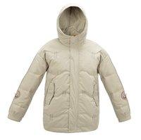 KISSQIQI Mens 후드 다운 파카 겨울 방풍 외투 겉옷 따뜻한 캐주얼 패션 자켓