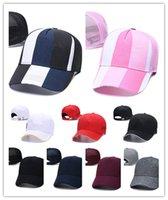 2021 Высококачественные уличные шапки мода бейсболка для мужчины женщина спортивная шляпа 11 цветных шансов Casquette Регулируемые встроенные шляпы