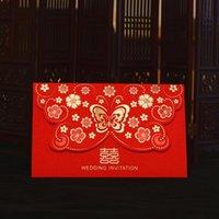 بطاقات المعايدة 45 قطع الأحمر فراشة عقدة بطاقة دعوة الزفاف مخصص الذهب احباط اللون طباعة حزب الأعمال