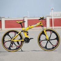 BeGasso Adult Student 26 Inch Wheel Foldable Mountain Bike Road Sports Cycling Bicycle Men Racing Oil Spring Fork Frame Ride yellow