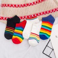 New Arrival Rainbow Women's Socks Trend Color Matching Ladies Short Tube Socks Cotton Boat Short Unisex Colorful Socks
