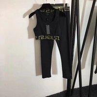 2021 Yeni Lüks kadın İki Parçalı Pantolon Marka Aynı Stil Iki Parçalı Pantolon Tasarımcı kadın İki Parçalı Pantolon 0305-5
