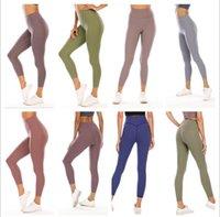 2021 إمرأة مصمم lu عالية اليوغا السراويل طماق Yogaworld النساء تجريب اللياقة البدنية ارتداء مرونة سيدة الجوارب الكامل الصلبة