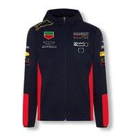2021 F1 Fórmula One Team Racing Workwear Hombre Capucha Casual Chaqueta Suéter y Personalización Cashmere MISMO ESTILO