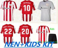 Bilbao 20 21 Supercopa Cup Final Soccer Jerseys Home Kids De Espana 2021 Jersey Football Shirts Special Williams Muniain 10