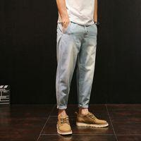 2021 Nuovi vestiti Designer Pantaloni Hallen, Jeans giapponesi maschili 9 minuti allentati Big Yard Fashion, una generazione Mid Harem Pants Ajji
