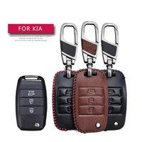 KIA RIO K2 K3 K5 Bongo Sorento Soul Sportage 보호 키 쉘 피부 가방에 대한 가죽 자동차 키 케이스 커버