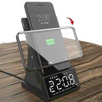 Desk & Table Clocks Wireless Charging Bluetooth Speaker Alarm Clock X7 Creative Multifunctional Audio Radio