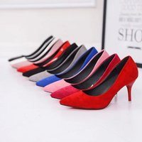 Fashion Stiletto Heels Pumps Women Shoes Pointed Toe Patent Leather Wedding Dress Shoes Woman 8cm High Heel Pump