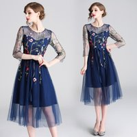 Party Dresses 2021 Quinceanera Dress Embroidery Hollow Out A Line Floral Homecoming Vestidos Bridesmaid Wedding Robes Frock For Girls