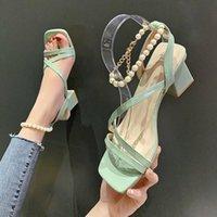 Sandals Metal String Bead Summer Women Open Toe Shoes Women's Sandles Square Heel Korean Style Gladiator W
