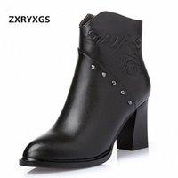 ZXRYXGS 부츠 2018 새로운 가을과 겨울 부츠 여성 신발 우아하고 편안한 정품 가죽 신발 높은 굽된 P27O #