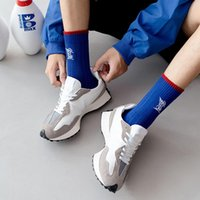 Men's Socks RZHBRO 5 Pairs Set Sport Man Cotton Embroidered Pattern Solid Color Men Fashion Soft Breathable EU Size 37-43