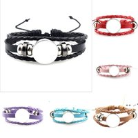 sublimation blanks bracelets Party Favor MDF Braided Hand Rope DIY Photo Valentines Day Gift GWD10965
