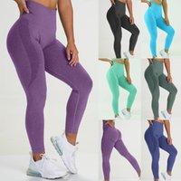 Mujeres Yoga Pantalón Fitness Color Puro Casual Deportes Casual ajustado Cómodo Conciso Conciso Conciso Pantalones de yoga Pantalones de estilo caliente 2021