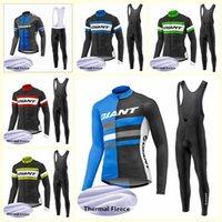Riesiges Team Radfahren Winter Thermal Fleece Jersey Lätzchen Hosen Sets Mens Outdoors Sports Radfahren Kleidung Fahrrad U121102