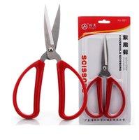 Rote Mehrzweck-19cm-Edelstahl-Haushaltsschere, DIY Crafts Office Home Bonsai-Scissor, mit Einzelhandelsverpackung SN5184