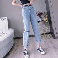 Новые женские джинсы маленькая ромашка вышивка девять-точка зрения прямые женские джинсы моды Y2K Свободные и тонкие брюки широкогазовые штаны Harlan