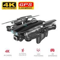 Дроны S167 GPS Drone с камерой 5G RC Quadcopter HD 4K WiFi FPV складной неточный летающий POS видео вертолет игрушка и подарок